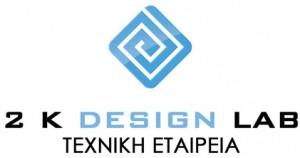 2kdesignlab_logo_421
